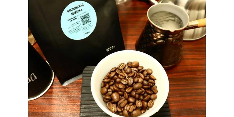 Как заваривать кофе тёмной обжарки?