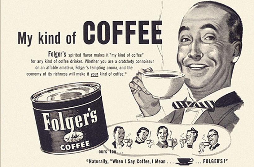 Первая волна кофе