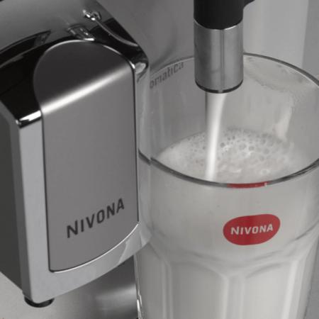 Автоматическая кофемашина Nivona CafeRomatica NICR 530