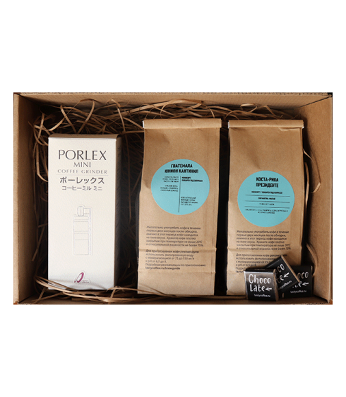 Подарочный набор - кофемолка и кофе