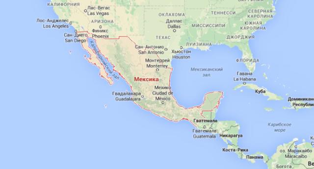 Кофе Марагоджип Мексика